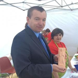 Jarosław Rzepa - informacje o kandydacie do sejmu