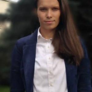 Joanna Nawrot - informacje o kandydacie do sejmu