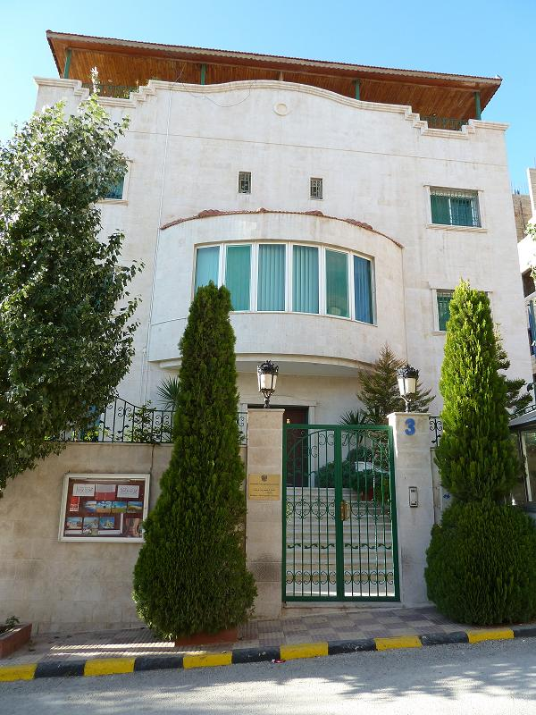 Ambasada RP w Jordanii (fot. amman.msz.gov.pl)